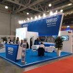 AQUATHERM 2016 MOSKAU — IM CROCUS EXPO